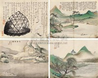 雪鸭巢图 册 (四开) (nest of duck in snow) (album w/4 works) by xia zhiding