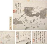 临天地道人画册 (album of 13) by xu weiren