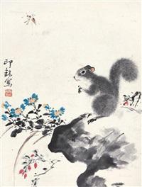 松鼠 镜心 设色纸本 by xiao lang
