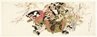 nijugonen tsuzuki jihinari asahina (+ another, 1829; 2 works, yokonagaban) by utagawa toyohiro