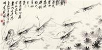 虾戏 by qi liangmo