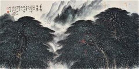万壑松风 pine trees admist mountains by li xiongcai