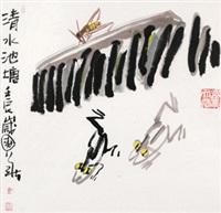清水池塘 by jiang guohua