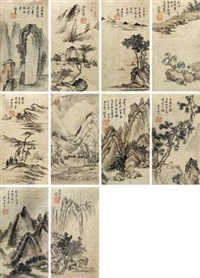 山水人物 (album of 10) by qi kun