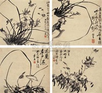 兰花 册 (八开) (orchid) (album w/8 works) by jiang yujian