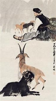 牧羊图 立轴 纸本 by ya ming