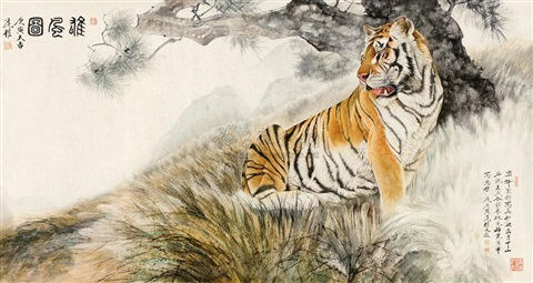 tiger by fan quan