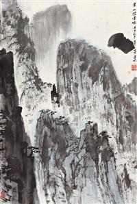 亚明(1924-2002) 庚申(1980年)作 黄山恨云低 mount huang by ya ming