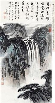 庐山瀑布图 立轴 纸本 by song wenzhi