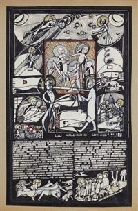 pensées sur la révolution russe (36 booklets w/90 works) by aleksei mikhailovich remizov