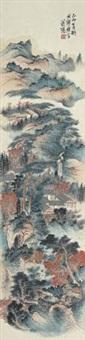 山居图 by xiao xun