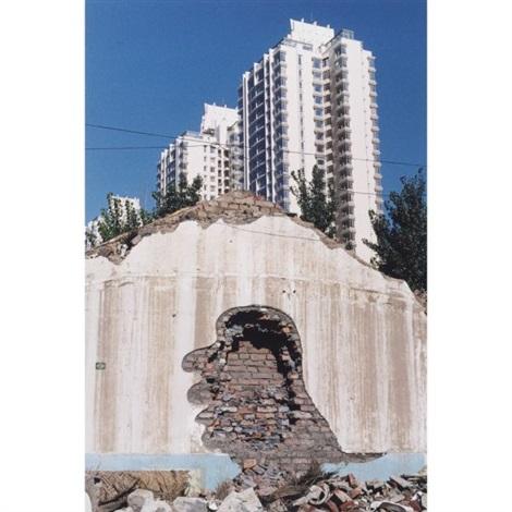demolition by zhang dali