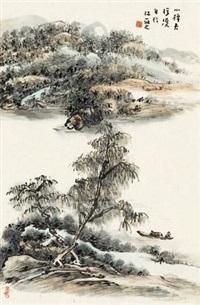 园林 by lin xiaozhi
