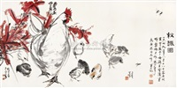 flowers, hen and chicks by wang xuetao, huang zhou, huang miaozi and li xiongcai