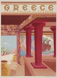 greece by h. perakis-theocharis