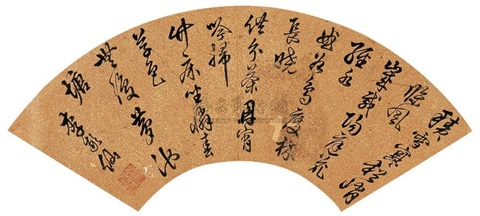 calligraphy by li shuxian