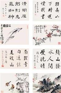 山水花卉双挖 (2 works on 1 scroll; 4 scrolls) by lin yushan, huang junbi, wang yachen and tao shoubo