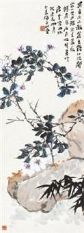 白玫竹石图 by qian ding, tang yun and zhu qizhan