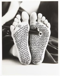 allegiace with wakefulness by shirin neshat