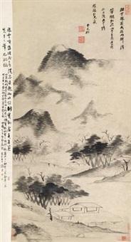 江南烟云 by ni yuanlu