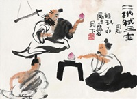 二桃杀三士 镜心 设色纸本 (painted in 1987 murder with a borrowed knife) by liu ergang