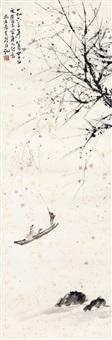 西风吹下红雨来 立轴 纸本 by fu baoshi