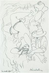 ilustración inédita para la casada infiel del romancero gitano de federico garcía lorca by josé luis caballero