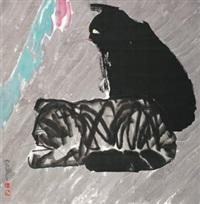 富贵猫 by jia pingxi