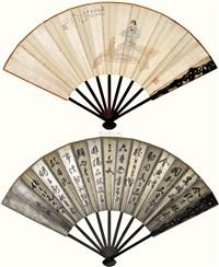 书画成扇 (recto-verso) by xu jigao