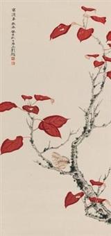 清风 by liu lishang