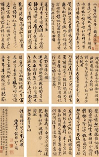 poems in running script calligraphy (album w/12 works) by wang guxiang