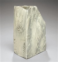 triangular punch'ong vase by yoon kwang-cho