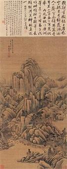 山静日长 (landscape) (+ shitang by zhang zuyi) by tang dai