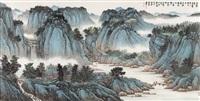 landscape by xi lequn