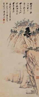 登山高思图 by zhang daqian
