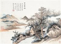 winter scenery by wu hufan