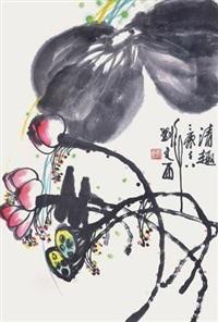 清趣 by liu wenxi