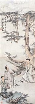 羲之爱鹅图 (figures) by bu xiaohuai