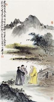 虎溪三笑 立轴 纸本 by xiao ping