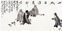 猴 镜心 纸本 by xu peichen