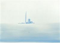 marina di san giorgio by virgilio guidi