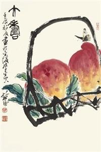 大寿 by xu chunyuan