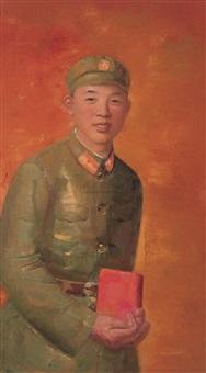 雷锋 (lei feng) by liu jianping