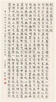 calligraphy by xu yun