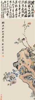 奇石秋菊 by lian xi