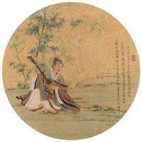 竹林弹阮图 by ren zhong