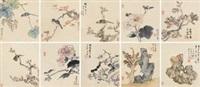 四时清趣 by lan ying