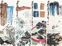 山水 (in 4 parts) by qi liangzhi