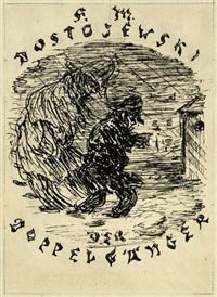 zu: dostojewski, der doppelgänger (15 drawings in) by alfred kubin