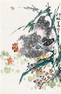 母鸡草虫 by xiao lang